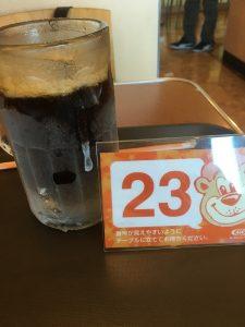 写真 2016-05-16 8 27 58