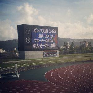 写真 2016-05-15 17 29 32 (1)